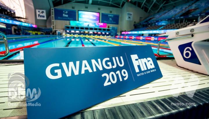 Gwangju: on line le Entry List del nuoto