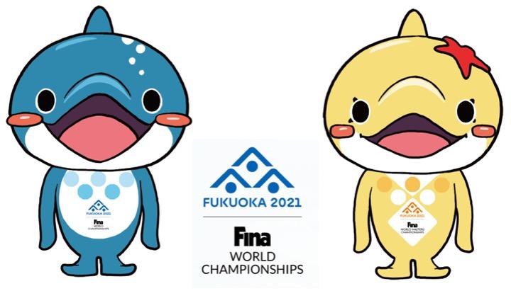 FINA: Pronta a rivedere le date di Fukuoka 2021