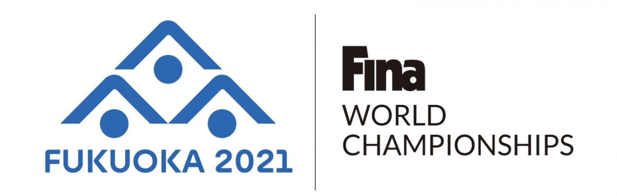 19th FINA World Championships (Posticipato)