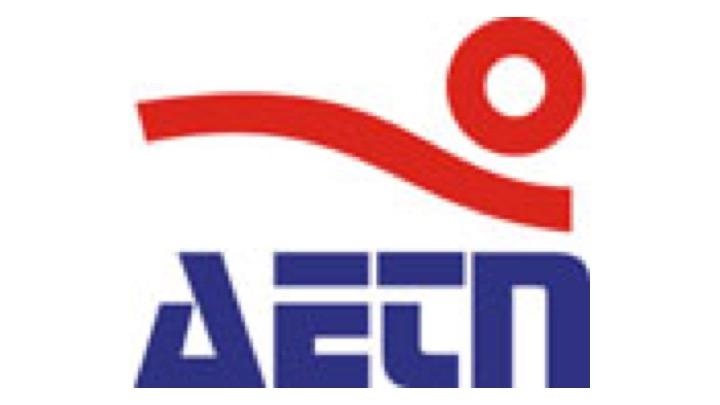 Il programma del XXXIX Congresso AETN