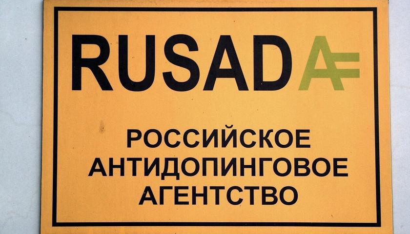 In Russia sospesi i test antidoping