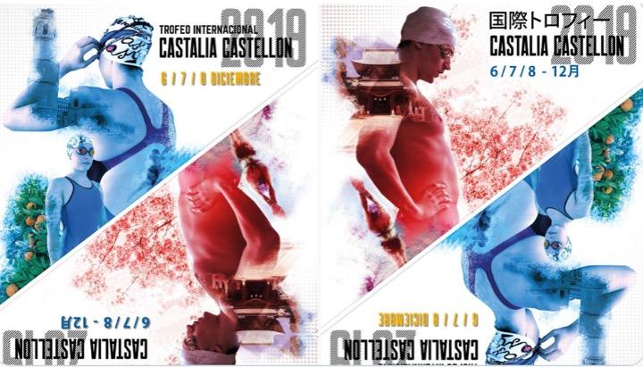 XVI Trofeo Int. Castalia Castellón