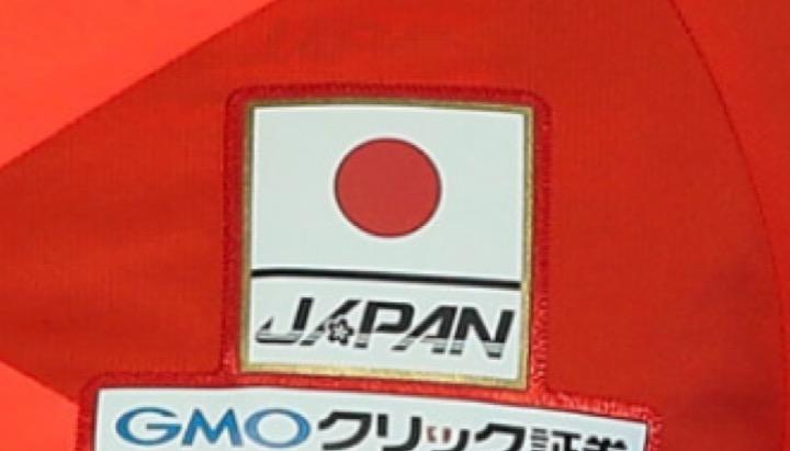Takeharu Fujimori sospeso 4 mesi
