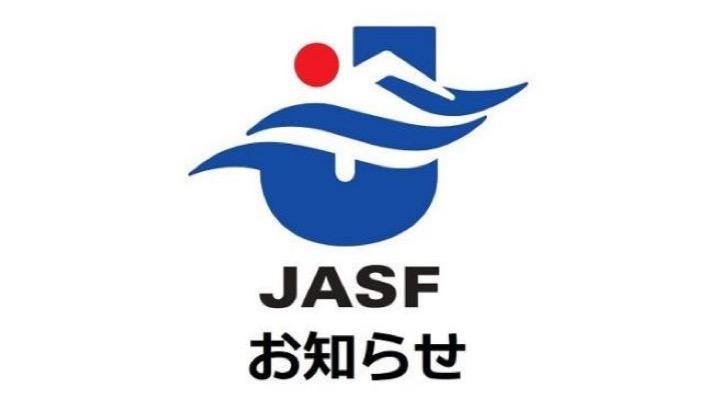 Donate le 17.000 mascherine realizzate per i Campionati nazionali del Giappone