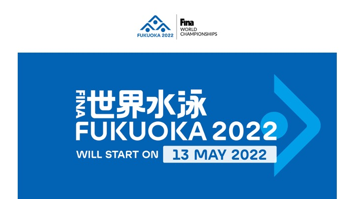 Aggiornato il sito web di Fukuoka. Da 2021 in 2022