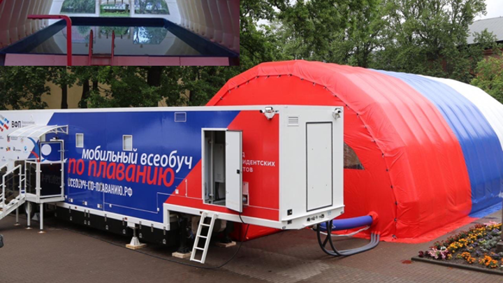 La prima piscina mobile in Russia. (VIDEO)