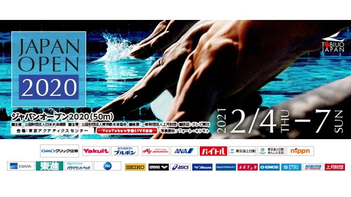 Japan Open. Primi risultati da Tokyo.