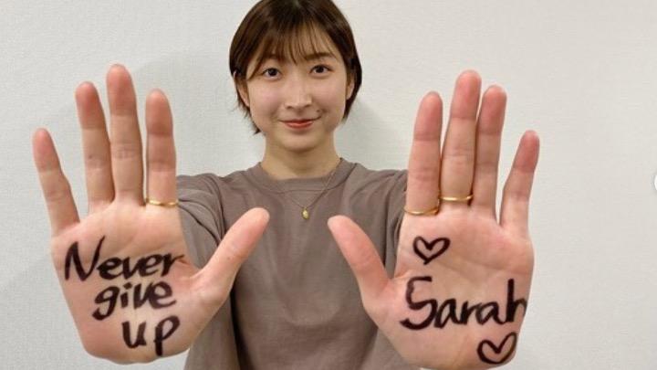 """Rikako Ikee. """"Never Give Up Sarah"""""""