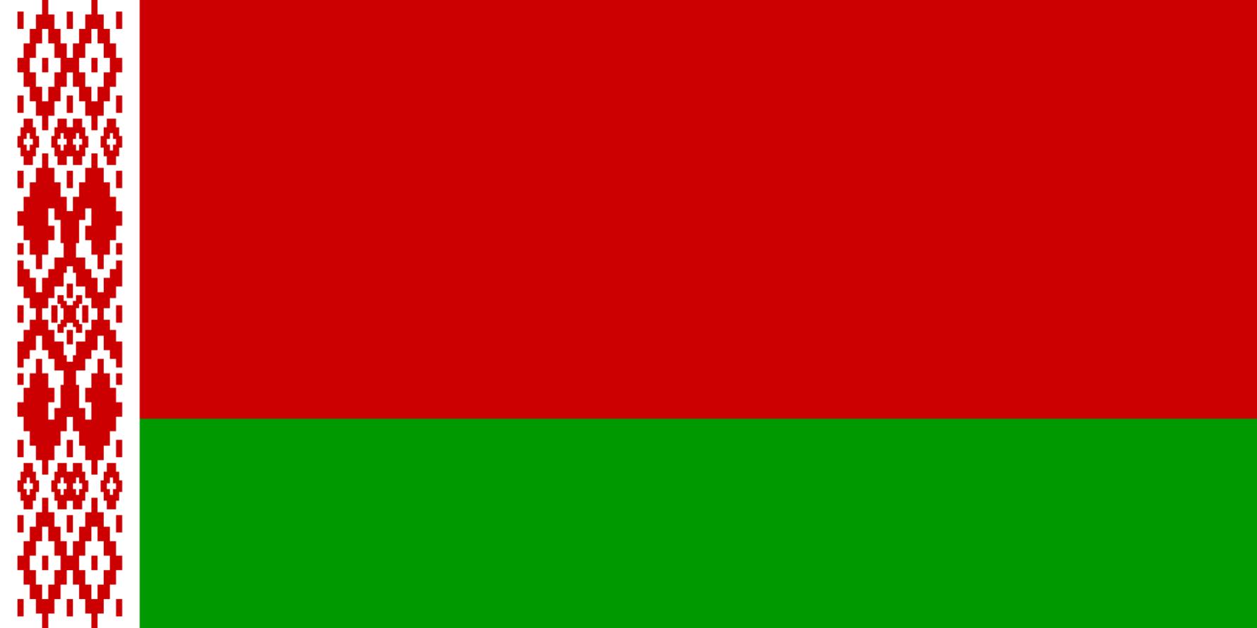 La Bielorussia sfida il CIO: presentate le divise per Tokyo