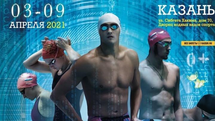 Russia in gara. Primi risultati da Kazan. 600 atleti ed il pubblico.