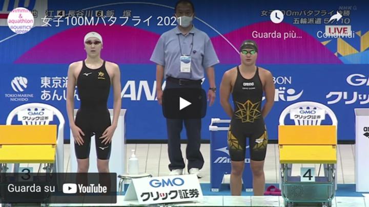 Trials Giappone. I video delle finali. Dai 200 rana di Shoma Sato ai 100 farfalla di Ikee Rikako
