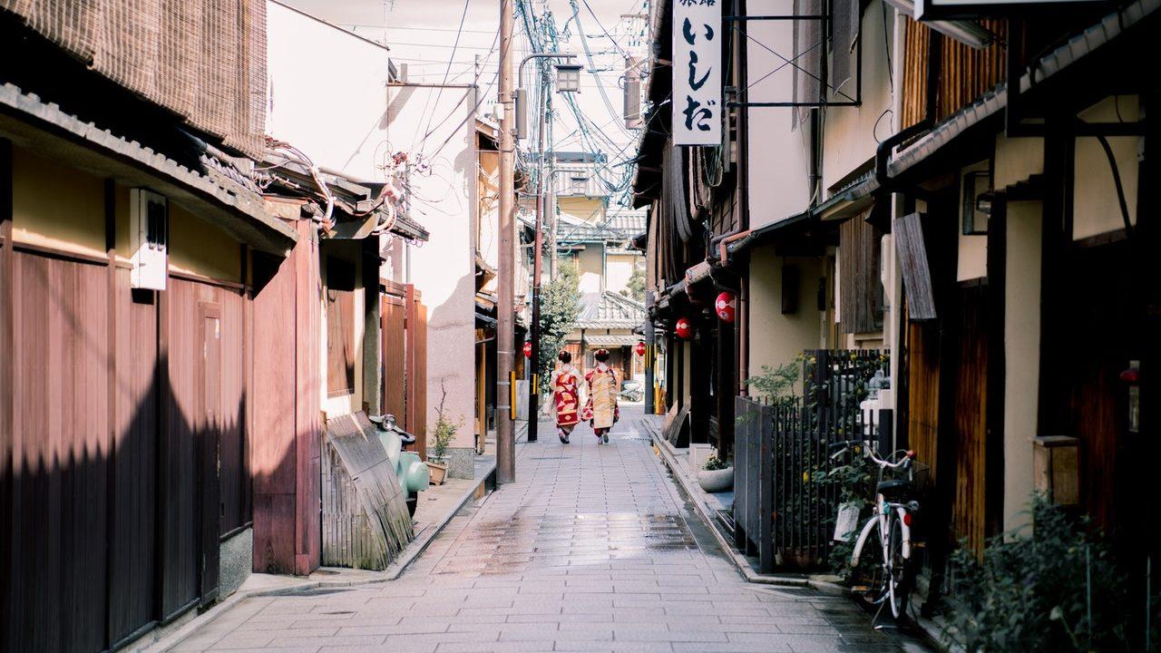 Quarta ondata: Tokyo, ridotto del 50% il numero dei funzionari