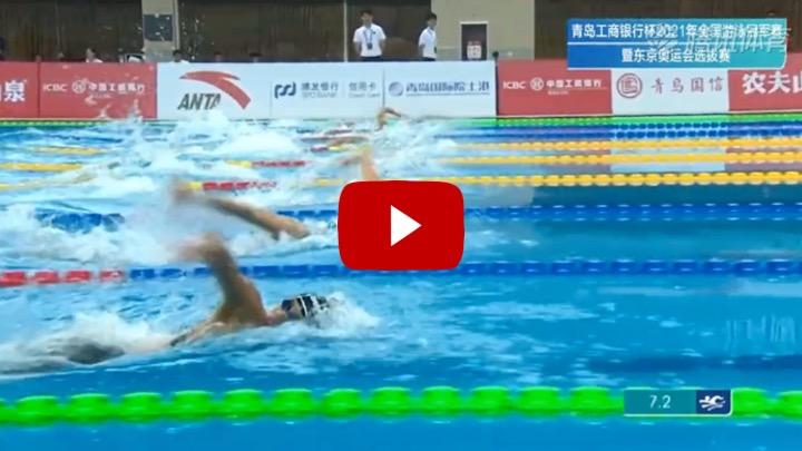 Il Record Asiatico dei 200 stile libero diYang Junxuan (1.54.57). Il confronto con Katie Ledecky.