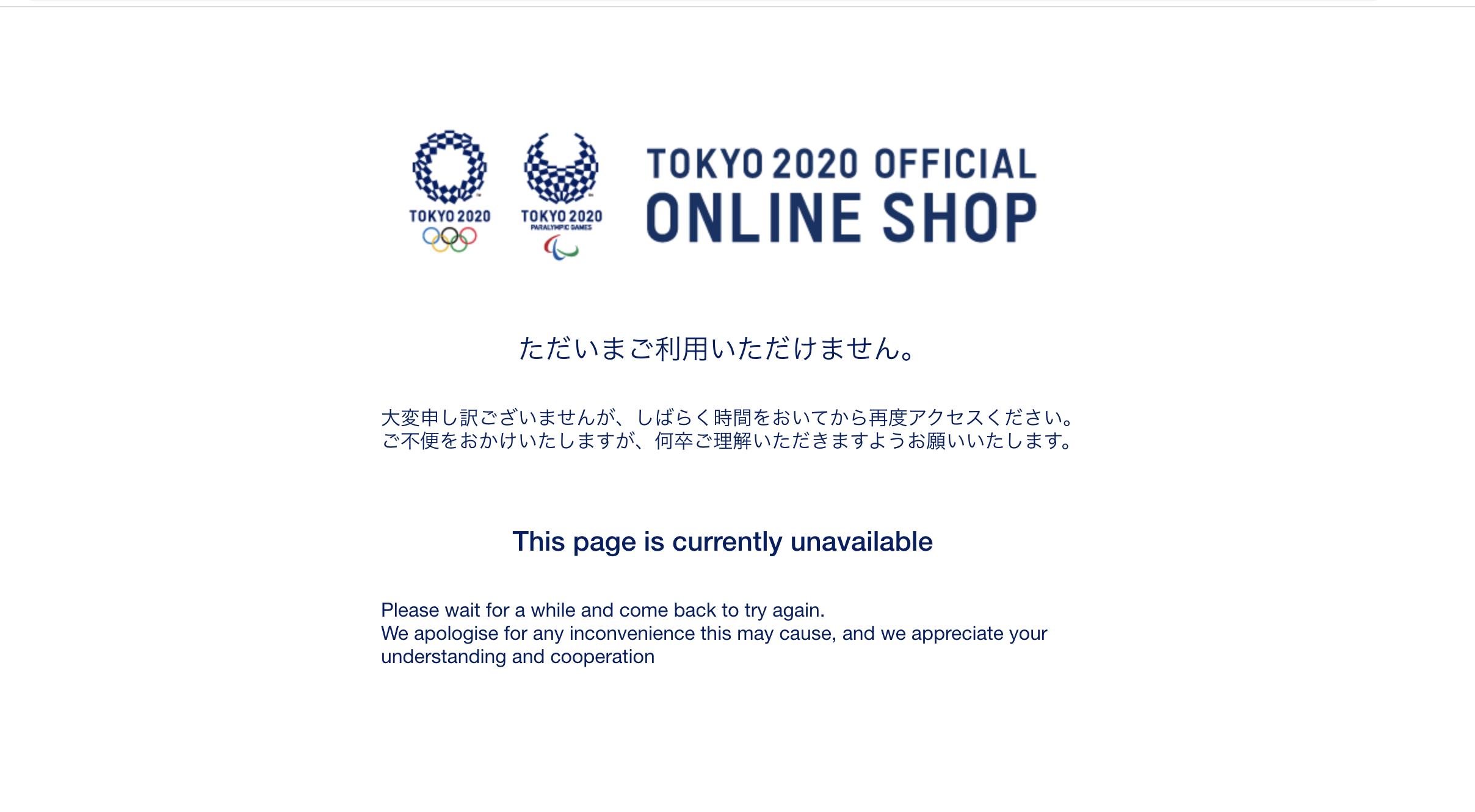 Il Giappone svetta nel medagliere e il merchandising si impenna: offline il sito ufficiale